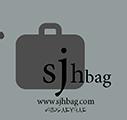 گروه تولیدی کیف سید جلال حسینی